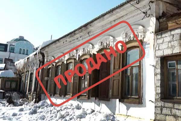 house_auction